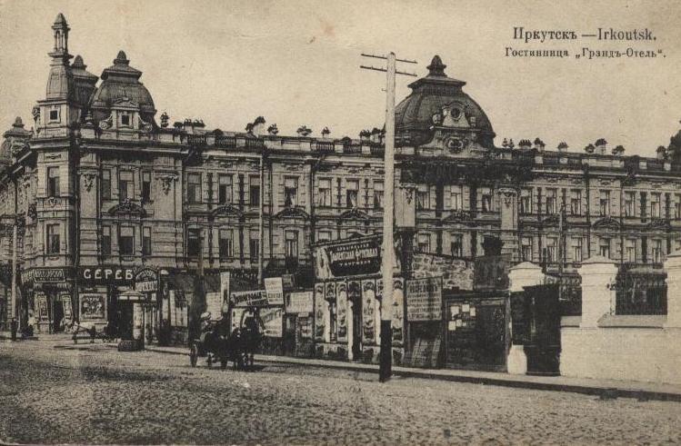 иркутск старый в фотографиях