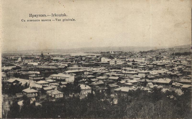 Старое фото Иркутска => Вид на город с птичьего полёта